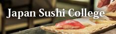 Japan Sushi College